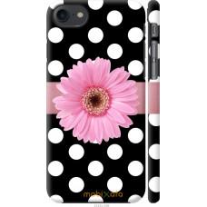 Чехол на iPhone 8 Цветочек горошек v2