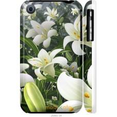 Чехол на iPhone 3Gs Лилии белые