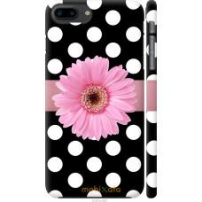 Чехол на iPhone 8 Plus Цветочек горошек v2