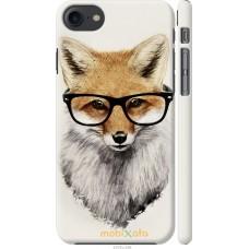 Чехол на iPhone 8 'Ученый лис