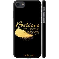 Чехол на iPhone 7 'Верь в мечту