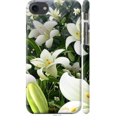 Чехол на iPhone 8 Лилии белые