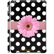 Чехол на iPad 5 (Air) Цветочек горошек v2