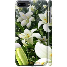 Чехол на iPhone 8 Plus Лилии белые