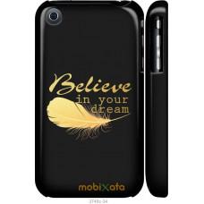 Чехол на iPhone 3Gs 'Верь в мечту