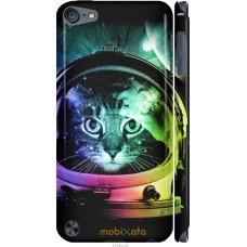 Чехол на iPod Touch 5 Кот космонавт