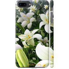 Чехол на iPhone 7 Plus Лилии белые