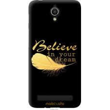 Чехол на Asus ZenFone Go ZC451TG 'Верь в мечту