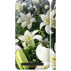 Чехол на Asus Zenfone Go ZC500TG Лилии белые