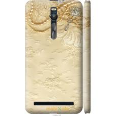 Чехол на Asus Zenfone 2 ZE551ML 'Мягкий орнамент