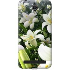 Чехол на Asus ZenFone Go ZC451TG Лилии белые