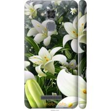 Чехол на Asus Zenfone 3 Max ZC520TL Лилии белые