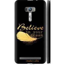 Чехол на Asus ZenFone Selfie ZD551KL 'Верь в мечту