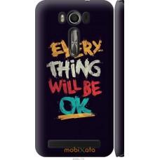 Чехол на Asus ZenFone 2 Laser ZE500KL Everything will be Ok