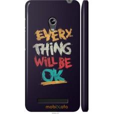Чехол на Asus Zenfone 5 Everything will be Ok