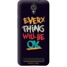Чехол на Asus ZenFone C ZC451CG Everything will be Ok