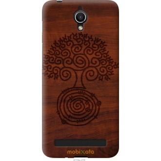 Чехол на Asus ZenFone Go ZC451TG Узор дерева