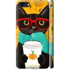 Чехол на Asus ZenFone 4 Max ZC520KL Осенний кот