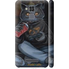 Чехол на Asus Zenfone 3 Max ZC520TL gamer cat