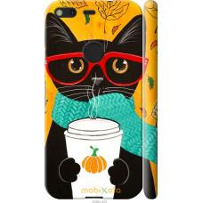 Чехол на Google Pixel Осенний кот