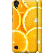 Чехол на HTC Desire 630 Апельсинки