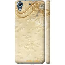 Чехол на HTC Desire 626G 'Мягкий орнамент