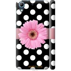 Чехол на HTC Desire 626G Цветочек горошек v2