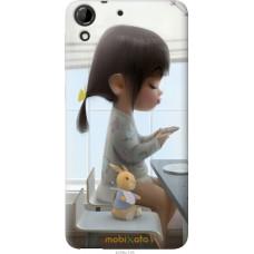 Чехол на HTC Desire 728G Милая девочка с зайчиком