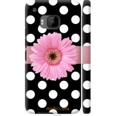 Чехол на HTC One M9 Цветочек горошек v2