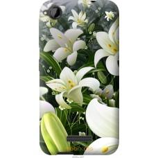 Чехол на HTC Desire 320 Лилии белые