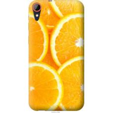 Чехол на HTC Desire 830 Апельсинки