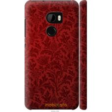 Чехол на HTC One X10 Чехол цвета бордо