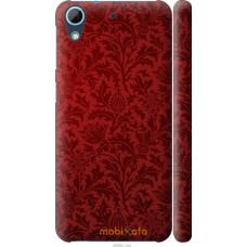 Чехол на HTC Desire 626G Чехол цвета бордо