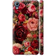 Чехол на HTC Desire 628 Dual Sim Прекрасные розы
