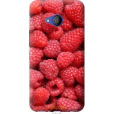 Чехол на HTC U11 Life Малина