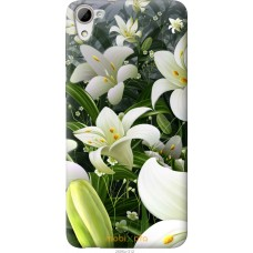 Чехол на HTC Desire 826 dual sim Лилии белые