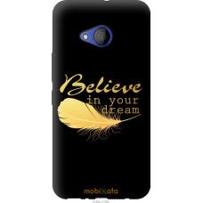 Чехол на HTC U11 Life 'Верь в мечту