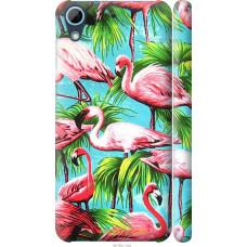 Чехол на HTC Desire 628 Dual Sim Tropical background