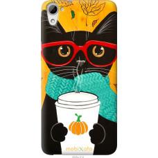 Чехол на HTC Desire 826 dual sim Осенний кот