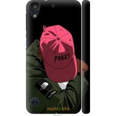 Чехол на HTC Desire 530 De yeezy brand