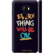 Чехол на HTC One X10 Everything will be Ok