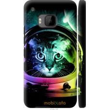 Чехол на HTC One M9 Кот космонавт
