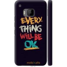 Чехол на HTC One M9 Everything will be Ok