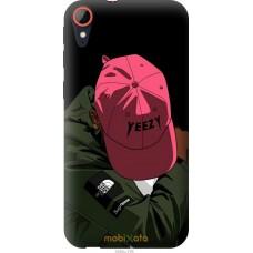 Чехол на HTC Desire 830 De yeezy brand