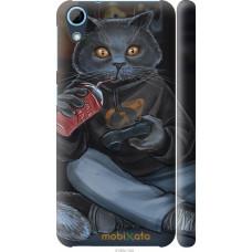 Чехол на HTC Desire 626G gamer cat