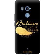 Чехол на HTC U11 Plus 'Верь в мечту