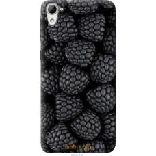 Чехол на HTC Desire 826 dual sim Черная ежевика