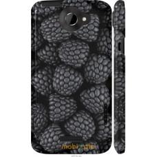 Чехол на HTC One X Черная ежевика