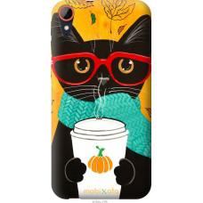 Чехол на HTC Desire 830 Осенний кот