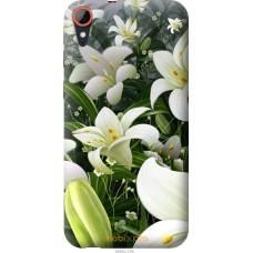 Чехол на HTC Desire 830 Лилии белые